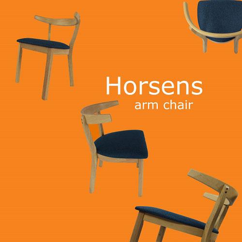 Horsens-arm-chair