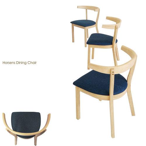 Horsens Dining Chair